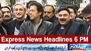 Download Express News Headlines - 06:00 PM | 16 January 2017 Video