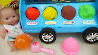 Download Play doh and Baby doll Ice Cream car toys play Video