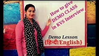 Download Demo #teaching : #APS #KVS : #Teacher Interview : Demo #Lesson : computer demo teaching Video