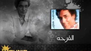 Download 1 - الفرحه - الفرحه - محمد منير Video