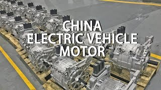 Download 2018 Latest New Technology Electric Vehicle Motor Motor Equipment Supply From China Video