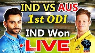 Download Live Match: INDIA won by 26 Runs,1st ODI, India vs Australia Live Cricket Score #INDvAUS Hightlights Video
