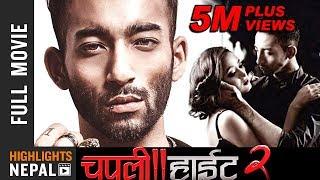 Download Chapali Height 2 | New Nepali Full Movie 2017 Ft. Ayushman Joshi, Mariska Pokharel, Paramita RL Rana Video