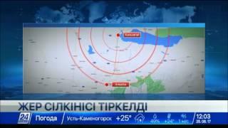 Download Алматы қаласынан 75 км қашықтықта жер сілкінді Video