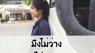 Download กลับมาได้ไหม-(คำคมเด็กช่าง)By-CaKePlayer. Video