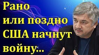 Download Ростислав ИЩЕНКО - ОЧЕНЬ СЕРЬЁЗНЫЙ ЗВОНОК... Video