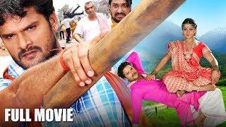 Download SUPERHIT BHOJPURI Movie 2018 | KHESARI LAL YADAV & KAJAL RAGHWANI | HD Video