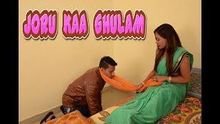 Download JORU KAA GHULAM - Indian FemDom Comedy Film Video