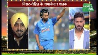 Download Ind v WI आजतक पर हरभजन का बड़ा बयान, कहा विराट बन सकते हैं भारत के सबसे बड़े खिलाड़ी - Vikrant Gupta Video