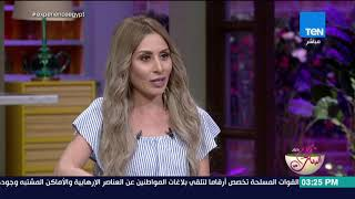 Download كلام البنات - فريدة الشوباشي: ثورة يوليو جعلت المرأة المصرية تشعر بكرامتها وإنسانيتها Video
