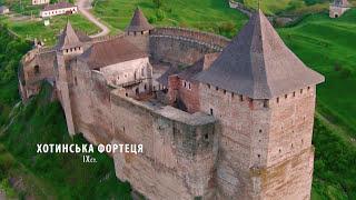 Download ФОРТЕЦІ ТА ЗАМКИ УКРАЇНИ з висоти пташиного польоту/ UKRAINE Fortresses and castles. Bird's eye view Video