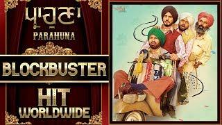 Download ਪ੍ਰਾਹੁਣਾ | Parahuna (Trailer) - Kulwinder Billa, Wamiqa Gabbi | Punjabi Comedy Movie | 28th Sept. Video