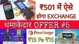 Download Freecharge New ₹15 Pe ₹15 Offer : Jio Phone ₹501 में ऐसे होगा EXCHANGE, Flipkart New Sale, Amazon, Video