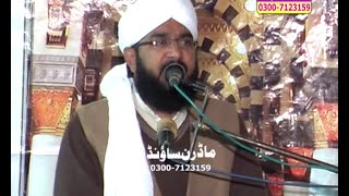 LAL SHEHBAZ QALANDAR syed zaheer shah hashmi 03457677175 Free