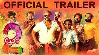 Download Aadu 2 Official Trailer | Jayasurya | Midhun Manuel Thomas | Sunny Wayne | Vijay Babu | Vinayakan Video