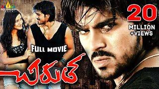 Download Chirutha Telugu Full Movie | Ram Charan, Neha Sharma | Sri Balaji Video Video