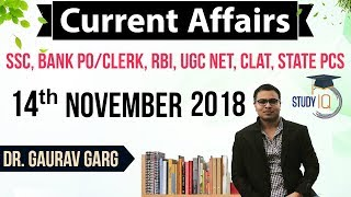 Download November 2018 Current Affairs in English 14 November 2018 - SSC CGL,CHSL,IBPS PO,RBI,State PCS,SBI Video