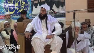 Download (Exclusive NEW Complete Bayan) Maulana Qari Aleem u din Shakir DB Video