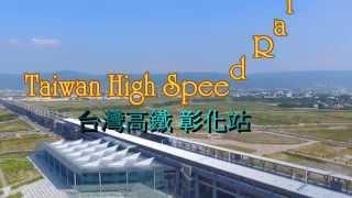 Download 高鐵彰化站(田中鎮) Taiwan High Speed Rail-4K Video