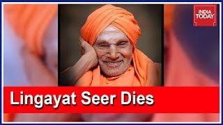 Download Siddaganga Lingayat Seer Passes Away, CM Kumaraswamy Declares 3-Day Mourning Video