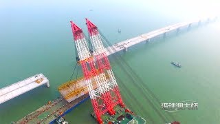 Download This is China: Episode 1 of the Hong Kong-Zhuhai-Macao Bridge Video