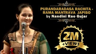 Download Rama mantrava japiso- Hindola - Aditala- Purandara dasa Video