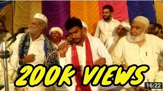 Download Shakir shuja abadi aur Navid Shakir Shujabadi Kher pur tame wali mushairah ..subscribe kren official Video