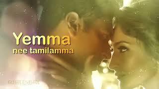 Download Vanamagan - Yemma Yea Alagamma Lyric| Jayam Ravi | Harris Jayaraj Video
