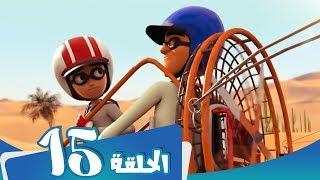 Download مسلسل منصور - الحلقة الأخيرة - مغامرة الصحراء Mansour Cartoon Video