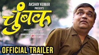 Download Chumbak | Official Trailer | Swanand Kirkire, Sahil Jadhav, Sangram Desai | Marathi Movie 2018 Video