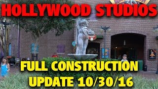 Download FULL Construction Update 10/30/16 | Hollywood Studios Video