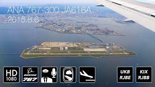 Download ANA B767-300ER 関西空港24Lアプローチ【60fps】 Video
