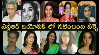 Download NTR Biopic Characters introduction Announcement - Krish Nandamuri Balakrishna Video