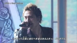 Download [ L I V E ] Go my way - 三代目J Soul Brothers Video