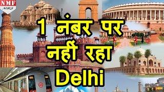 Download Delhi नहीं रहा World का No. 1 Polluted City, WHO के Report में खुलासा Video