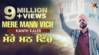 Download MERE MANN VICH | KANTH KALER | NEW PUNAJBI SONG 2017 | FULL VIDEO HD Video