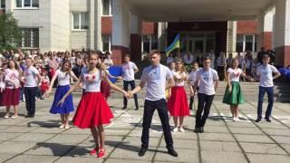 Download Шикарний випускний танець (флешмоб + вальс) Video