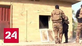 Download Лидер ИГ Абу Бакр аль-Багдади находится в иракском Мосуле Video