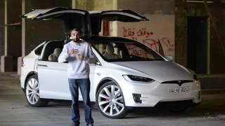 Download Tesla Model X test drive تجربة تيسلا موديل اكس Video