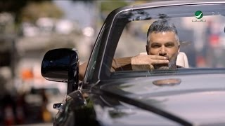 Download Fares Karam ... Bala Hob Bala Bateekh - Video Clip | فارس كرم ... بلا حب بلا بطيخ - فيديو كليب Video