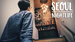 Download Nightlife in Korea ♦ Party at Itaewon: Seoul's International District Video