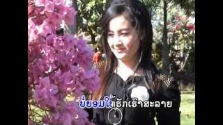 Download Lao music: Khith ຄິດ Oudone vongsy Video
