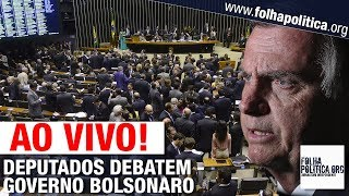 Download AO VIVO: DEPUTADOS VOTAM MEDIDAS PROVISÓRIAS DO PRESIDENTE JAIR BOLSONARO E DEBATEM - SERGIO MORO Video