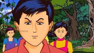 Download KALITALAR BAGANBARI   PANDOB GOENDA   BANGLA CARTOON Video