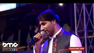 Download Shahjan Dawoodi Latest New balochi song | BMC | Balochi Music Channel | obaloch Video