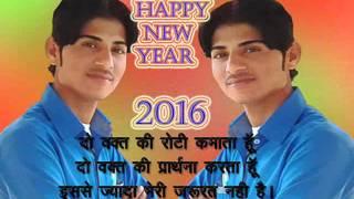 Download new meena geet 2016 sawai madhopur peepalwada Video
