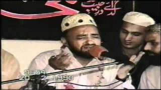Download Zahid Ilysas Madni 1.avi at Mian Aslam House Singh Pura Lahore Video