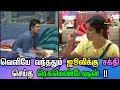 Download வெளியே வந்ததும் ஜூலிக்கு சக்தி செய்த ரெகமெண்டேஷன் !!|BIGG BOSS | - TamilCineChips Video