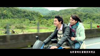 Download 【我的少女時代 Our Times】Movie Theme Song - 田馥甄 Hebe Tien《小幸運 A Little Happiness》Official MV Video