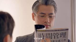 Download 105年度人口政策宣導影片 Video